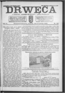 Drwęca 1926, R. 6, nr 146