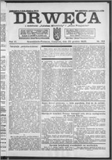 Drwęca 1926, R. 6, nr 152