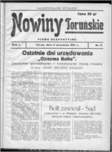 Nowiny Toruńskie 1931, R. I, nr 6