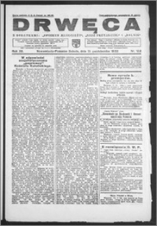 Drwęca 1932, R. 12, nr 122