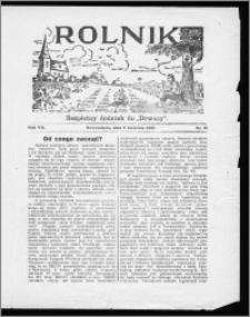 Rolnik 1933, R. 7, nr 13