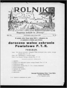 Rolnik 1933, R. 7, nr 17