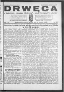 Drwęca 1928, R. 8, nr 96