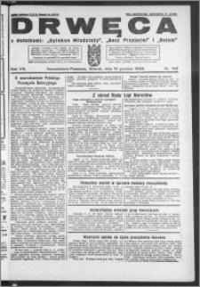 Drwęca 1928, R. 8, nr 148