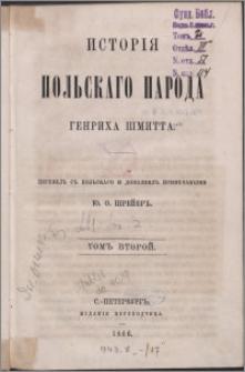Istoriâ pol'skago naroda. T. 2