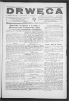 Drwęca 1933, R. 13, nr 7
