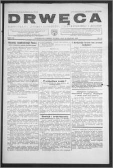 Drwęca 1933, R. 13, nr 98