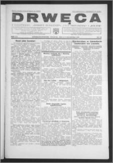 Drwęca 1933, R. 13, nr 126