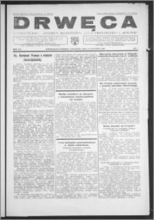 Drwęca 1934, R. 14, nr 7