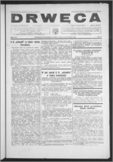 Drwęca 1934, R. 14, nr 12