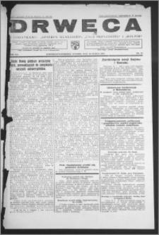 Drwęca 1934, R. 14, nr 33