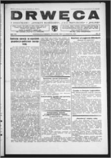 Drwęca 1934, R. 14, nr 48