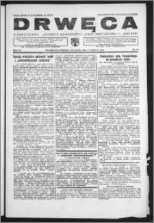 Drwęca 1934, R. 14, nr 65