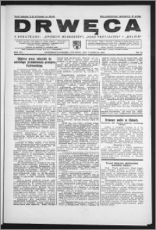 Drwęca 1934, R. 14, nr 92