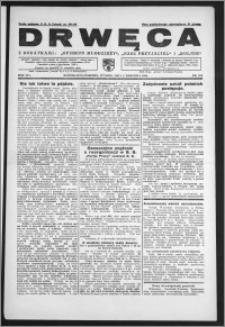 Drwęca 1934, R. 14, nr 103