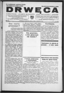 Drwęca 1935, R. 15, nr 106