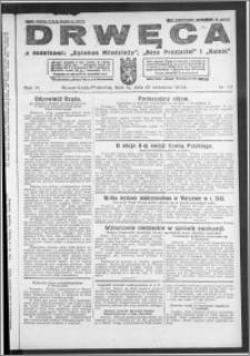 Drwęca 1929, R. 9, nr 111