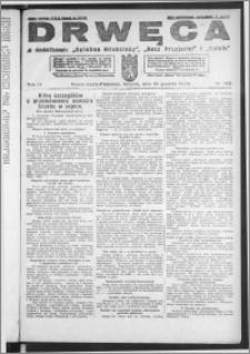 Drwęca 1929, R. 9, nr 145