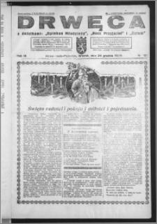 Drwęca 1929, R. 9, nr 151