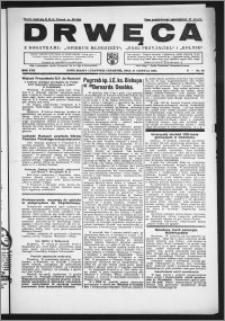Drwęca 1937, R. 17, nr 66