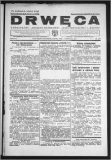 Drwęca 1938, R. 18, nr 133