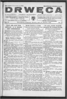 Drwęca 1931, R. 11, nr 14