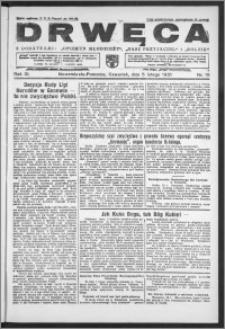 Drwęca 1931, R. 11, nr 15