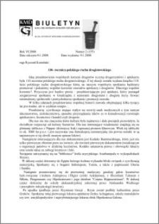 Biuletyn Koła Miłośników Dziejów Grudziądza 2008, Rok VI, nr 2(155): 110- rocznica polskiego ruchu drogistowskiego