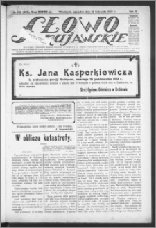 Słowo Kujawskie 1923, R. 6, nr 251