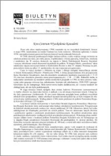 """Biuletyn Koła Miłośników Dziejów Grudziądza 2009, Rok 7, nr 35(227) : Wawrzyniec Borowczyk (1873 – 1967) -właściciel nowoczesnej wypożyczalni książek """"Novitas"""" w Grudziądzu"""