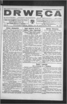 Drwęca 1930, R. 10, nr 125