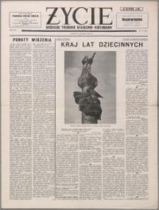 Życie : katolicki tygodnik religijno-kulturalny 1955, R. 9 nr 12 (404)