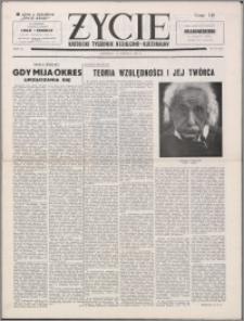 Życie : katolicki tygodnik religijno-kulturalny 1955, R. 9 nr 24 (416)