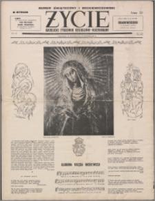 Życie : katolicki tygodnik religijno-kulturalny 1955, R. 9 nr 51-52 (443-444)