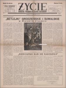 Życie : katolicki tygodnik religijno-kulturalny 1951, R. 5 nr 51-52 (235-236)