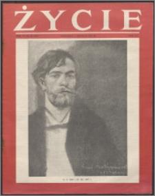 Życie : katolicki tygodnik religijno-kulturalny 1957, R. 11 nr 48 (545)