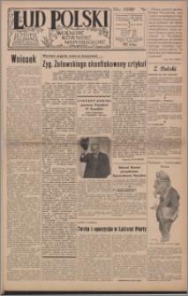 Lud Polski 1947, R. 2 nr 4