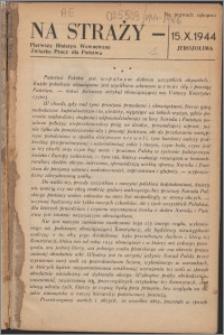 Na Straży : biuletyn wewnętrzny Związku Pracy dla Państwa 1944 nr 1