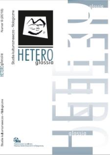 Heteroglossia. Studia kulturoznawczo-filologiczne. Nr 8 (2018)