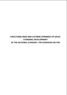 Structural risks and systemic dynamics of socio-economic development of the national economy. The european vector