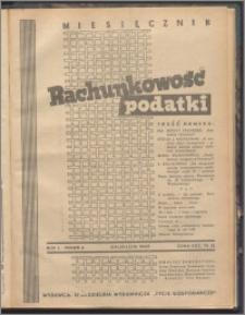Rachunkowość - Podatki 1947, R. 1 nr 6