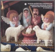Ogólnopolski Konkurs dla Rzeżbiarzy Ludowych na Szopkę Bożonarodzeniową, 5