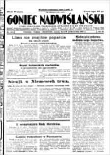 Goniec Nadwiślański 1927.10.22, R. 3 nr 243