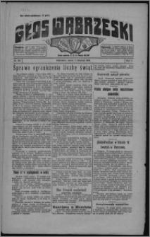 Głos Wąbrzeski 1924.11.11, R. 5, nr 134