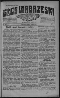 Głos Wąbrzeski 1925.04.25, R. 5 [i.e. 6], nr 49