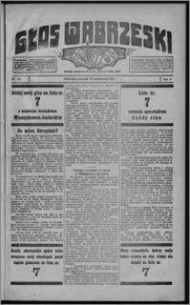 Głos Wąbrzeski 1925.10.15, R. 5 [i.e. 6], nr 121