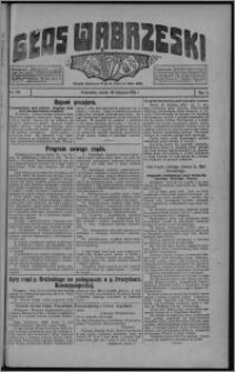 Głos Wąbrzeski 1925.11.28, R. 5 [i.e. 6], nr 140