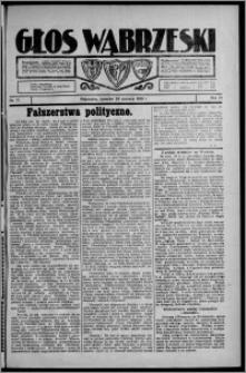 Głos Wąbrzeski 1926.06.24, R. 6[!], nr 71
