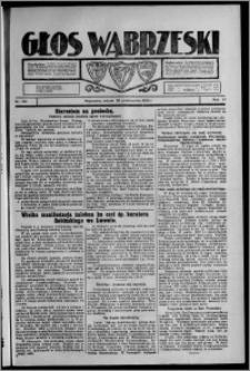 Głos Wąbrzeski 1926.10.26, R. 6[!], nr 124