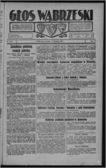 Głos Wąbrzeski 1927.11.17, R. 7, nr 133 + dodatek powieściowy